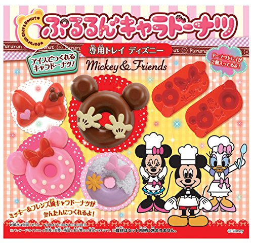 [해외]응 캐릭터 도넛 전용 트레이 (디즈니)/Puruuran kyara donut exclusive tray (Disney)