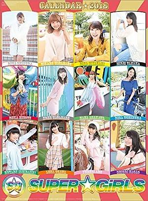 SUPER☆GiRLS 2018年 カレンダー 壁掛け A2 CL-257