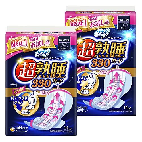 〔お試し品〕ソフィ 超熟睡ガード 330 14枚×2個(くるっとテープつき)〔生理用ナプキン 夜用〕