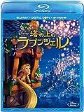 塔の上のラプンツェル ブルーレイ(デジタルコピー & e-move付き) [Blu-ray] 画像