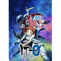 【Amazon.co.jp限定】 ID-0 Blu-ray BOX 特装限定版 (ラジオ風CD付)