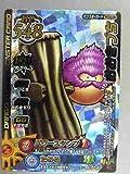ドラゴンクエストモンスターバトルロード 1M-033R おおきづち (ロト)