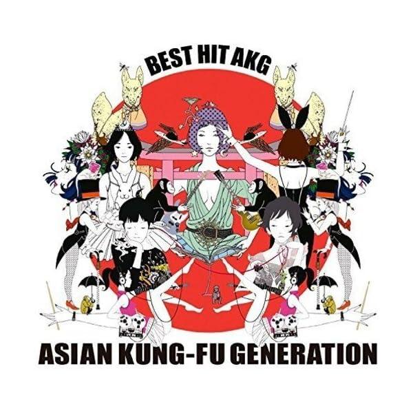 Best Hit Akgの商品画像