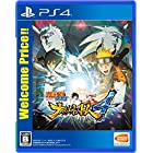 NARUTO-ナルト- 疾風伝 ナルティメットストーム4 Welcome Price!! - PS4