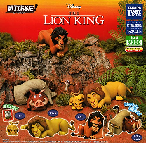 Details About Disney Miikke Look At Ikke The Lion King All Four Set Mini Japan