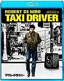 【DVD鑑賞】タクシードライバー