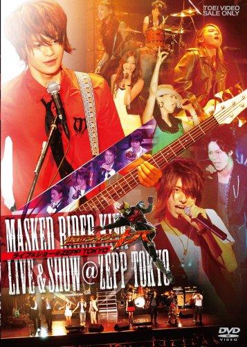 MASKED RIDER KIVA-LIVE&SHOW@ZEPP TOKYO [DVD]