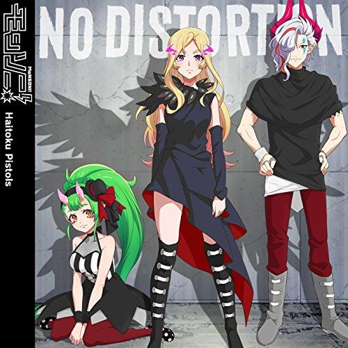 NO DISTORTION