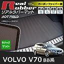 Hotfield ボルボ Volvo V70 BB系 ラゲッジマット トランクマット カーボンファイバー調 防水