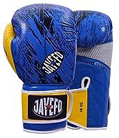 jayefo速度Striker 3.2レザーボクシンググローブLimited Editionムエタイキックボクシンググローブトレーニンググローブスパーリンググローブバッグ手袋 16 OZ