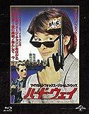 ハード・ウェイ ユニバーサル思い出の復刻版 ブルーレイ [Blu-ray]