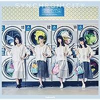 シンクロニシティ(TYPE-B)(DVD付き)