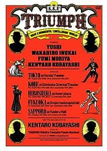 K.K.P.♯6『TRIUMPH』 [DVD]
