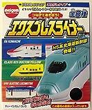 エクスプレスライナー 6個入 食玩・ガム(新幹線)