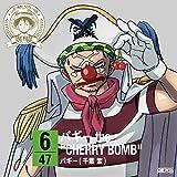 """ワンピース ニッポン縦断!47クルーズCD in 山形 バギー the""""CHERRY BOMB"""""""
