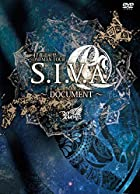47都道府県 ONEMAN TOUR『S.I.V.A』~DOCUMENT~【初回限定盤】 [DVD]()