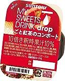 drop りんごと紅茶のコンポート 25ml×8個セット