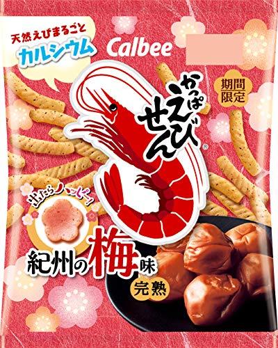 カルビー かっぱえびせん紀州の梅 70g ×12袋