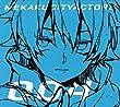 メカクシティアクターズ 4「カゲロウデイズ」(完全生産限定版)[Blu-ray]