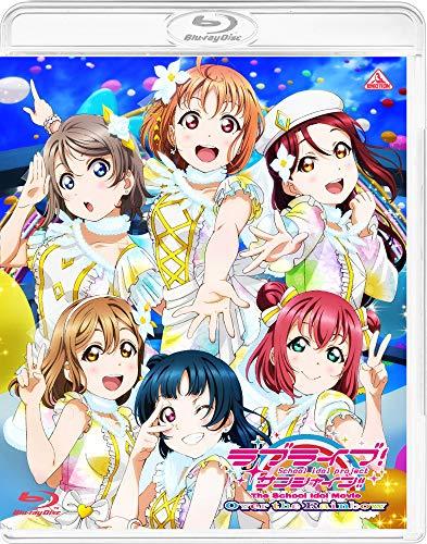 ラブライブ!サンシャイン!!The School Idol Movie Over the Rainbow Blu-ray