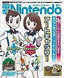 電撃Nintendo 2020年2月号