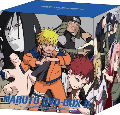 NARUTO-ナルト- DVD-BOX II 始動!木ノ葉崩しの詳細を見る