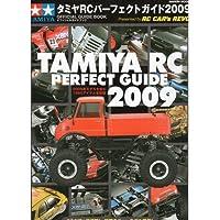 タミヤRCパーフェクトガイド 2009―オフィシャルガイドブック (Gakken Mook)