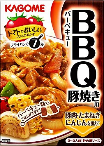 トマトでおいしい BBQ豚焼き用 箱100g