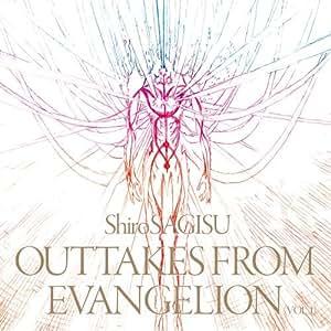 Shiro SAGISU outtakes from Evangelion