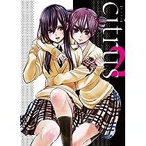 【Amazon.co.jp限定】citrus 2 (全巻購入特典:描き下ろしB2布ポスター引換シリアルコード付) [Blu-ray]