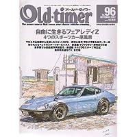 Old-timer (オールドタイマー) 2007年 10月号 [雑誌]