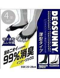 DEOSUNNY デオサニー 高機能消臭 抗菌防臭×吸汗速乾 インナーソックス メンズ ブラック ×4足セット