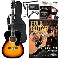 フォークギター 初心者 SepiaCrue アコースティックギター 入門 13点セット チューナー付属 フォークタイプ FG10 (ヴィンテージサンバースト)
