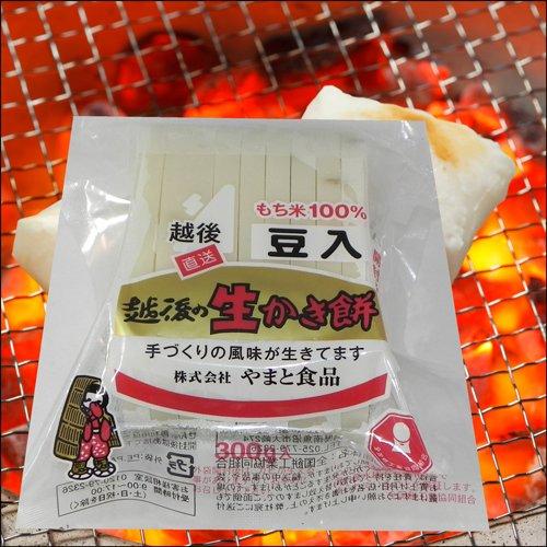 国内産 青大豆 越後の生かき餅 豆餅 国内産もち米 青大豆使用 300g(9枚入り)