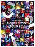 UCHIDA MAAYA 「Magic Number」 TOUR 2018[Blu-ray]