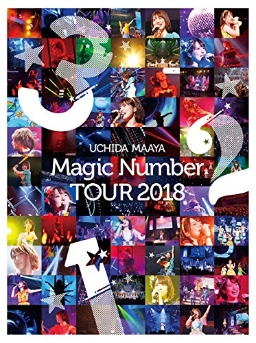 (仮)UCHIDA MAAYA 「Magic Number」 TOUR 2018[Blu-ray]