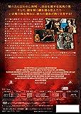 パイレーツ・オブ・カリビアン/呪われた海賊たち(期間限定) [DVD] 画像