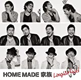 You're The B.E.S.T. / HOME MADE 家族