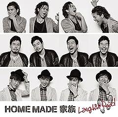HOME MADE 家族「Hands Up」のCDジャケット