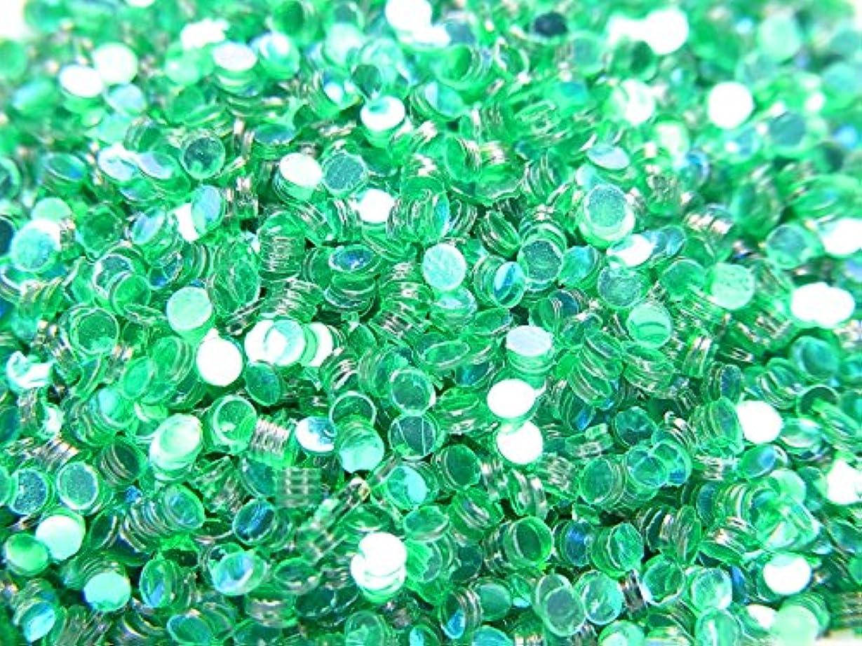 フィクションハード球体丸ホログラム 1.5mm 0.5g 選べる23色 (グリーン)