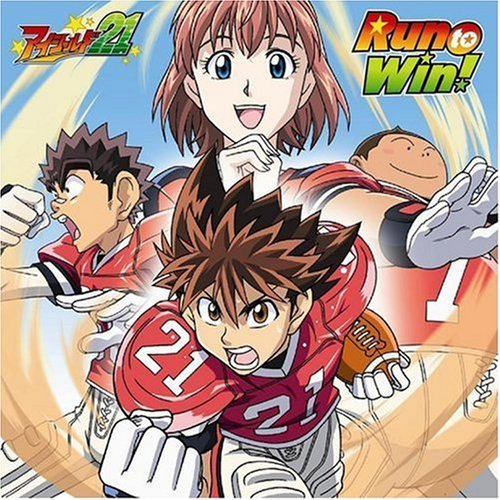Run to Win!