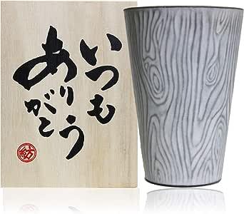 ギフト 有田焼 贈答箱《紡 TSUMUGU》メッセージカード ビアカップ タンブラー 木目 プレゼント 月白