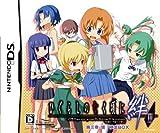 ひぐらしのなく頃に絆 第三巻・螺 限定BOX(「雛見沢村からのお中元」6アイテム同梱)
