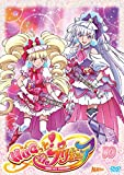 HUGっと!プリキュア vol.10 [DVD]