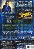 ソードフィッシュ 特別版 [DVD] 画像