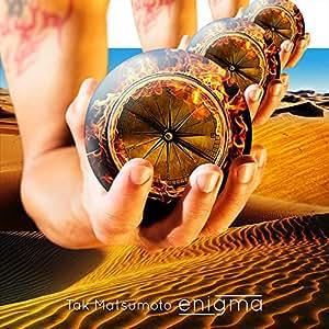 enigma[初回限定盤 CD+Blu-ray]