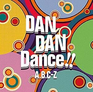 【メーカー特典あり】 DAN DAN Dance!![通常盤](KAN KAN 缶バッチ付き)