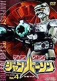 特捜ロボ ジャンパーソン VOL.4[DVD]