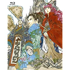 【Amazon.co.jp限定】十二国記 Blu-ray BOX(オリジナルポストカード付き)