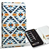 スマコレ ploom TECH プルームテック 専用 レザーケース 手帳型 タバコ ケース カバー 合皮 ケース カバー 収納 プルームケース デザイン 革 模様 ユニーク 014010